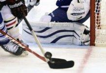 30 Terms for Hockey Sticks